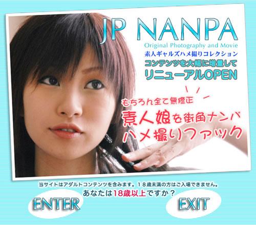 JP Nanpa(ナンパ)TOP
